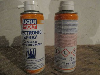 Спрей для электропроводки (0,2литра) Арт 3110 Electronic-Spray, - LIQUI MOLY